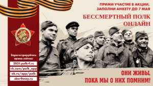https://2021.polkrf.ru/?utm_source=media_websites&utm_medium=banner&utm_campaign=polk_online